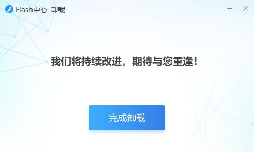 企业微信截图_16233789091989.png